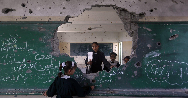 Gaza-SchoolMAIN1
